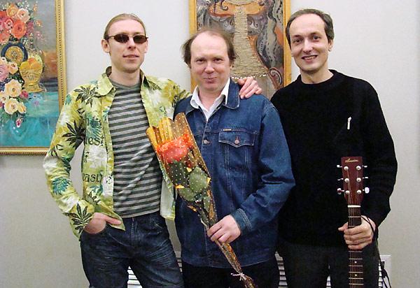Александровские барды: Антон Сабаев, Алексей Абакшин и Андрей Фролов