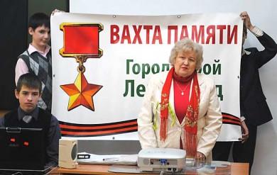 Екатерина Алексеевна Сущенко