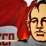 """С.Борков """"Эпоха красного петуха"""""""