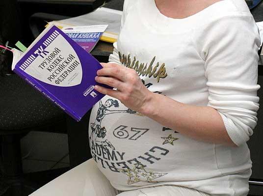 Права беременных по срочному трудовому договору