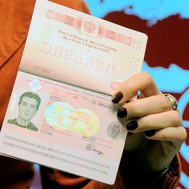 Как сделать загранпаспорт паспортный стол запорожья