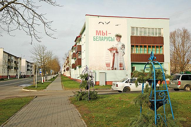 Город Мядель