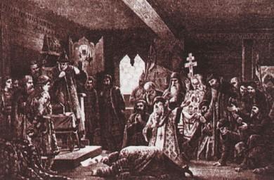 """Гравюра """"Прием Иваном IV  представителей боярства, духовенства и посадского населения 3 января 1565 года»"""". Худ. С. Целебровский."""