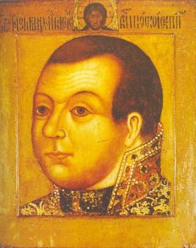 М.В. Скопин-Шуйский.