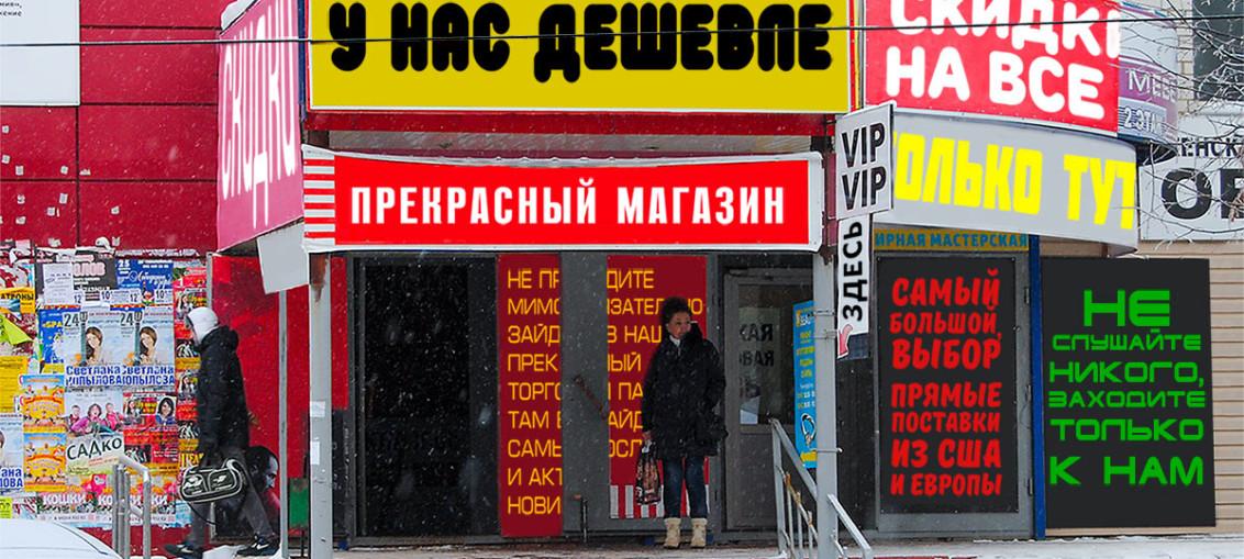 Проблемы города Александрова