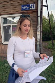 Регистратор Инна Хлыновских.