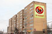Коронавирус в Александрове