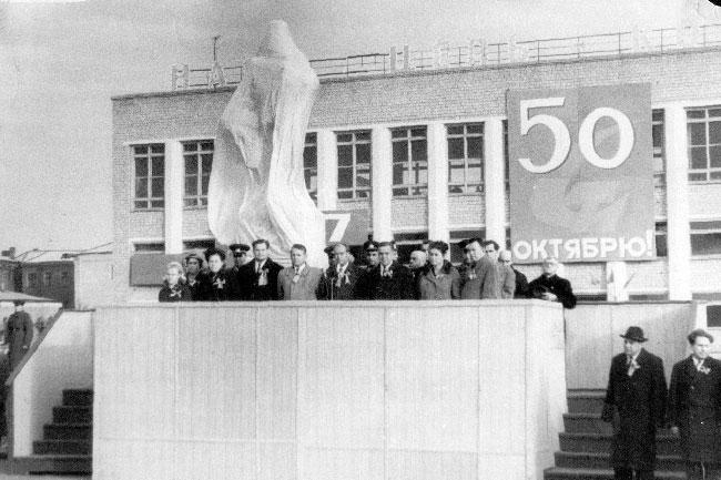 Открытие памятника Ленину в Александрове в 1976 году.