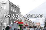 Улица Ленина: было/стало