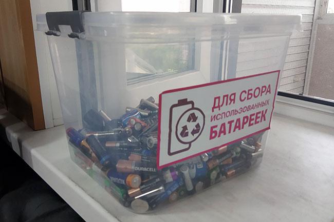 Контейнер для сбора использованных батареек в сервисном центре «It-Com».